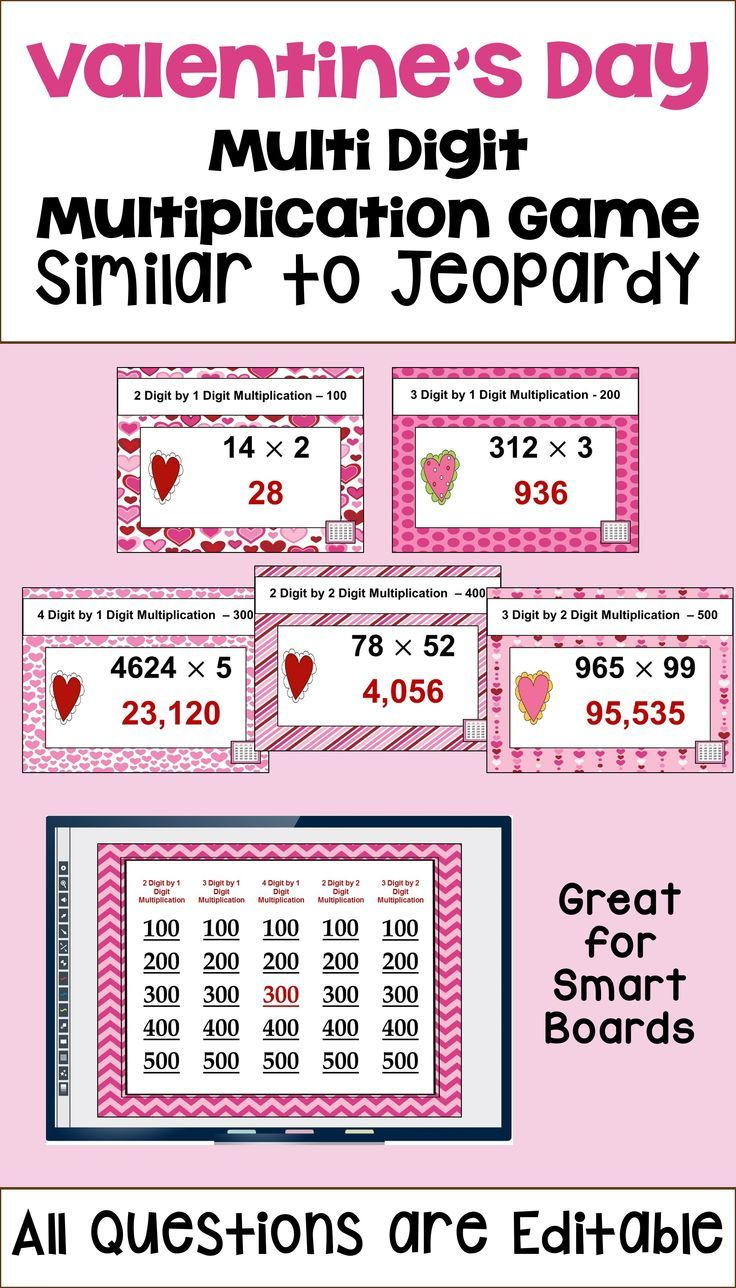 Best 25 multiplication questions ideas on pinterest teaching valentines day activities multiplication game gamestrikefo Choice Image