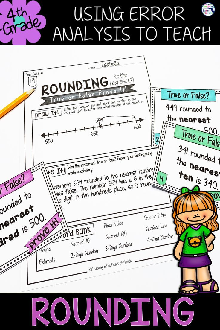 Rounding Task Cards Error Analysis Math 4th Grade (With