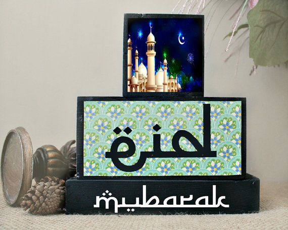 Eid Decoration - Muslim Celebrations - Eid Festival Home Decor - Iftar Hostess Family Gift - Eid Party Table Display - Islam Celebration