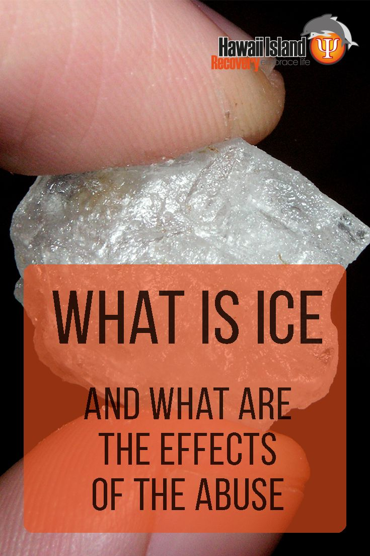 What is ICE and what are the effects of the abuse? #addiction #recovery #hawaii