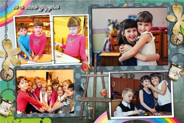 Graduation album rainbow arc by Данил Тихонов, via Behance