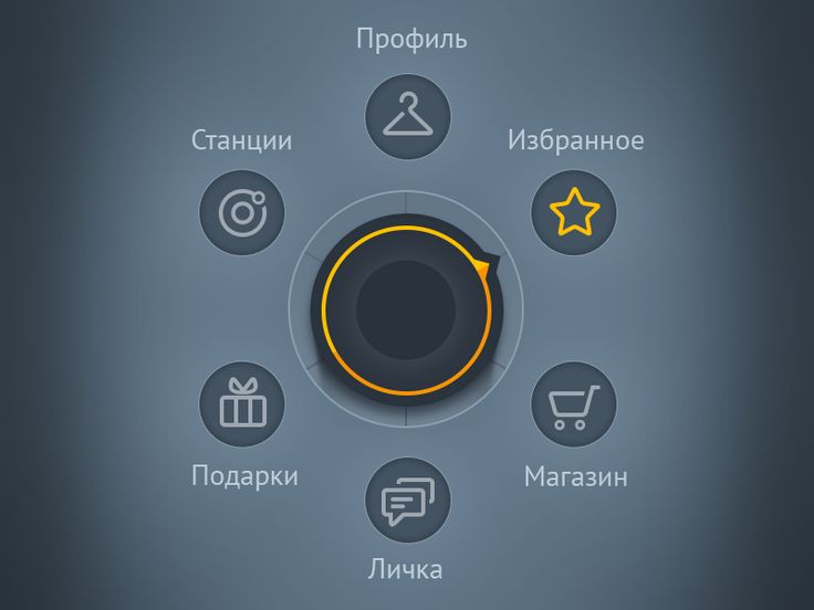 application main menu by IDM | UI | Design