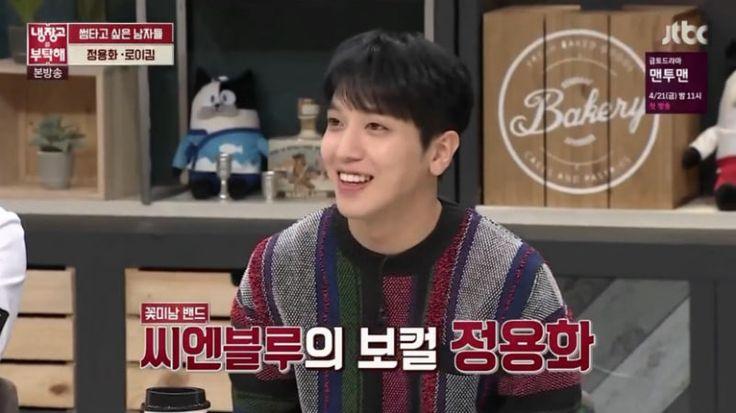 Jung Yong Hwa de CNBLUE habla sobre la rivalidad con su compañero de grupo Lee Jong Hyun via @soompi