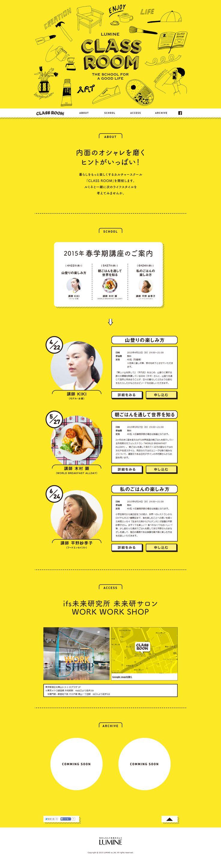 http://www.lumine.ne.jp/classroom/