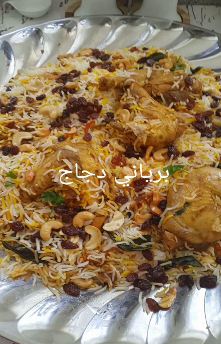 Chef Omahmadabdullah On Instagram الطعم خيال Recipes Food Delicious