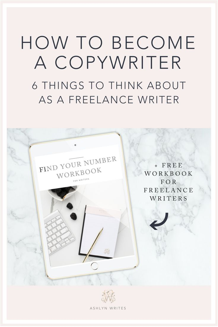Want to be a copywriter--or just a freelance writer in