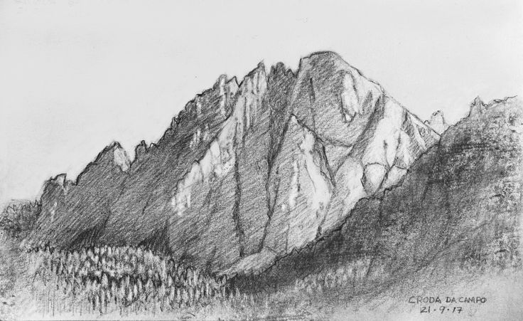Mountain, pencil drawing. Italy.