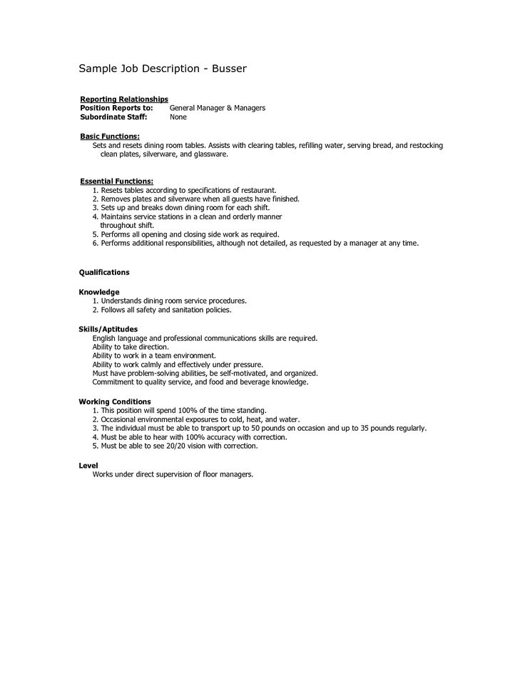 resume waitress skills waitressbarista samples job duties writing example