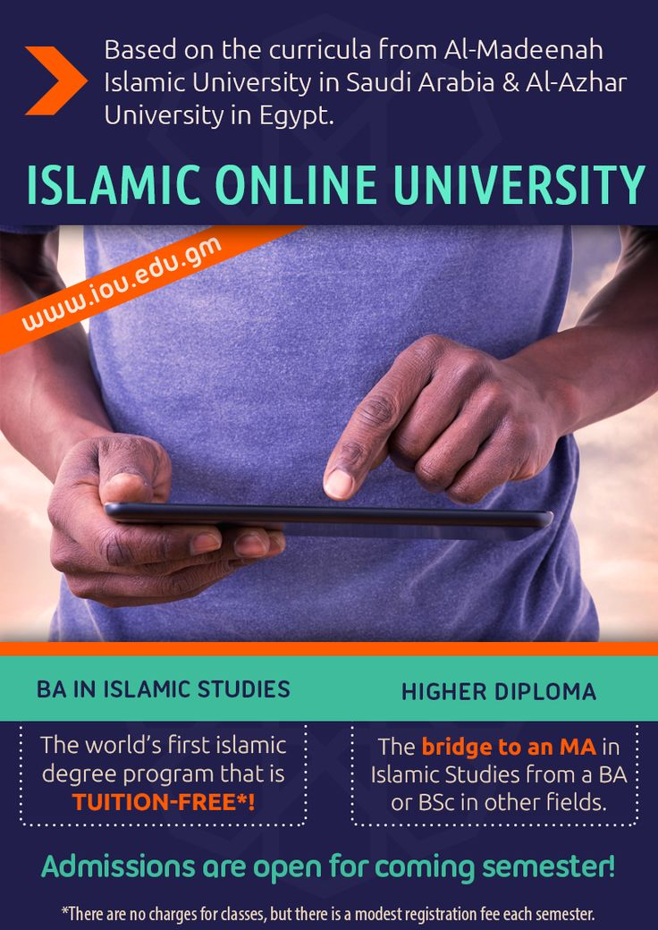 Islamic Online University's BA in Islamic Studies -- The WORLD'S FIRST Islamic degree program that is TUITION FREE! #BAIS IOU's Higher Diploma -- The bridge to an MA in Islamic studies from a BA or BSc in other fields. #MAISB
