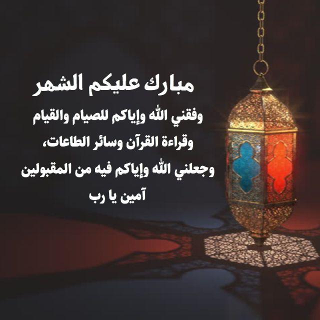 شهر رمضان Decor Home Decor Lamp