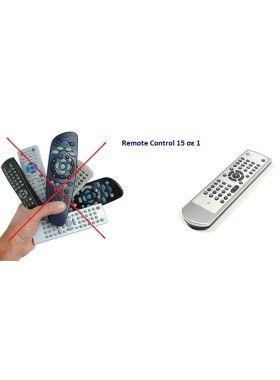 Remote Control 15 σε 1!