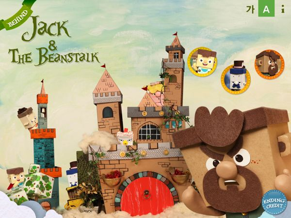 Behind Jack & the beanstalk by DoubleH, via Behance