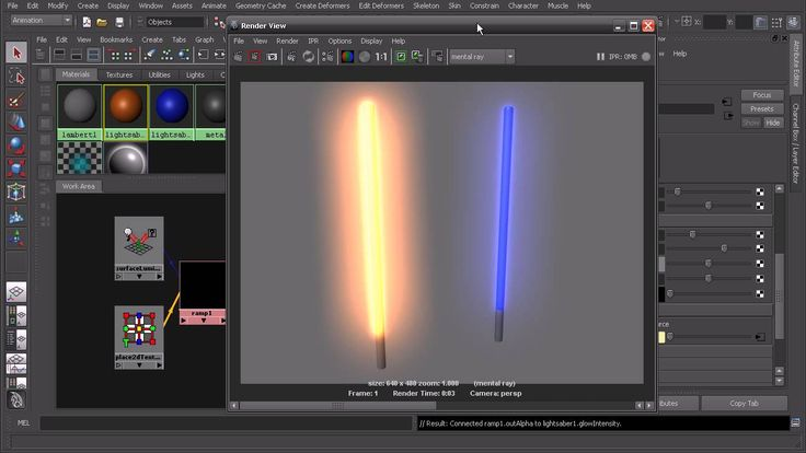 Ask DT: Maya Rendering - How to Add a Little More Control to a Glow Effe...