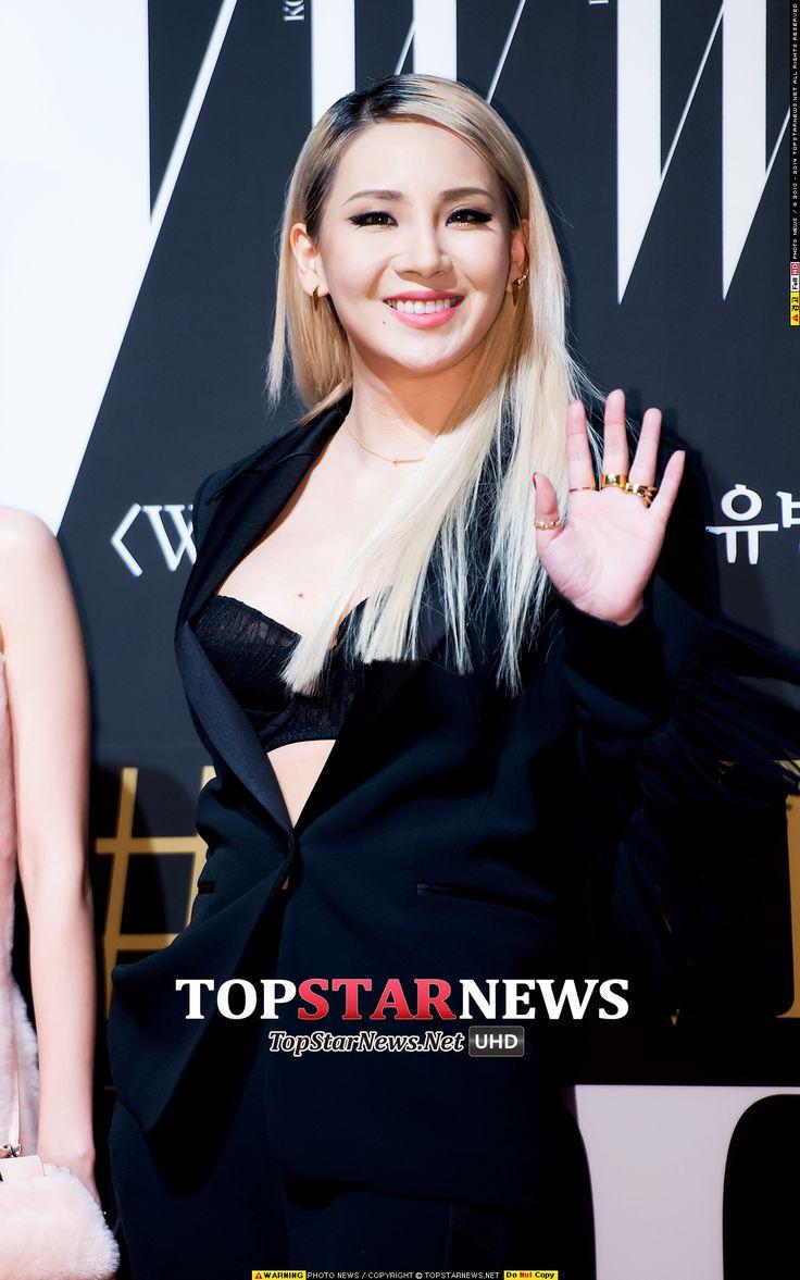 투애니원(2NE1) 씨엘 / 서울, 톱스타뉴스 김혜진 기자