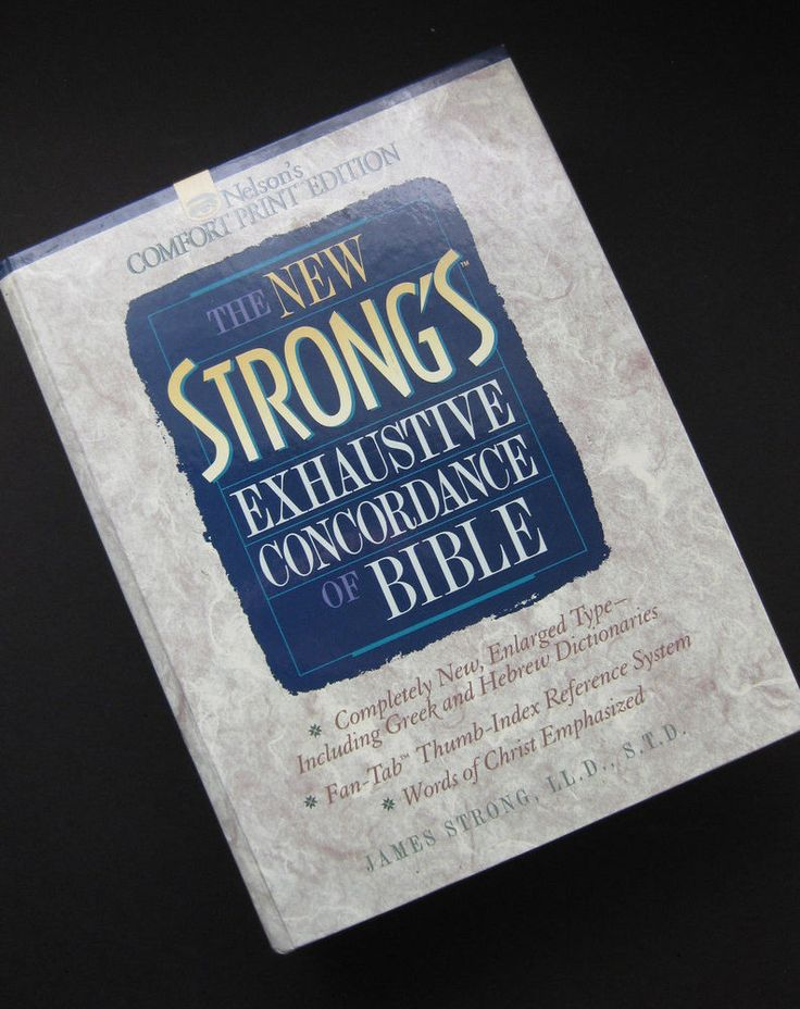 1995 - The New Strong's Exhaustive Concordance of Bible-James Strong (Hardcover)