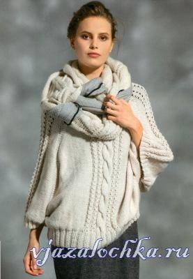 nan bat - áo len