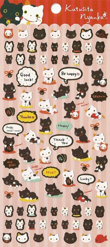 Stickervel San-X Kutusita Nyanko Lucky Cat rood