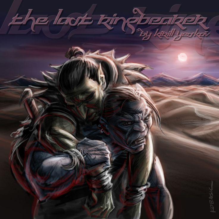 The Last Ringbearer by Kirill Yeskov.