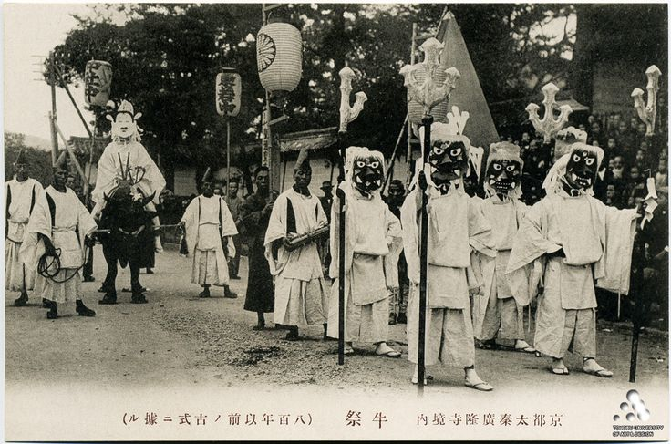 京都太秦広隆寺境内 牛祭り / The Cattle Festival at Uzumasa Koryu-ji Temple, Kyoto
