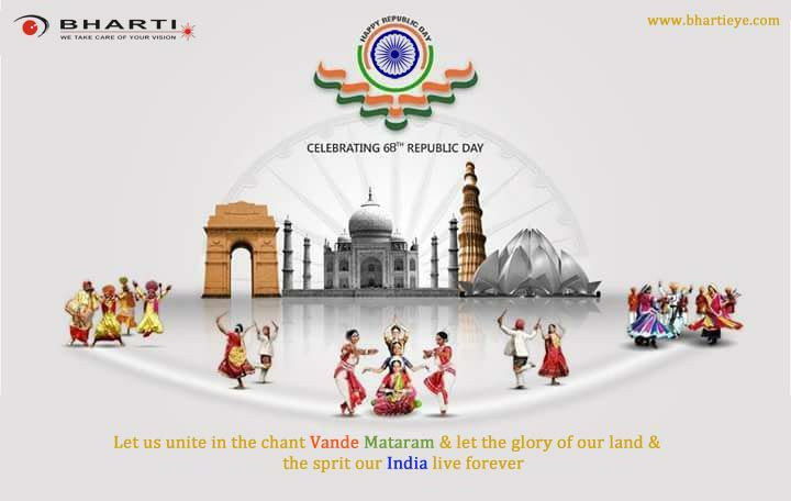 Republic Day is the time to recall the famous Vande Mataram, the chant that gave us freedom. May the Indian spirit prosper forever.  Wish you all a Happy Republic Day