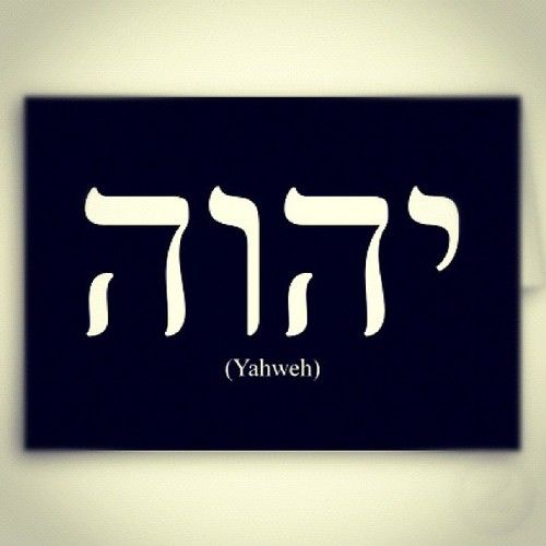 "Yod-Hey-Vav-Hey in Hebrew means ""The Hand - Behold! The Nail - Behold!"" Jesus our Messiah! Yeshua HaMashiach!"
