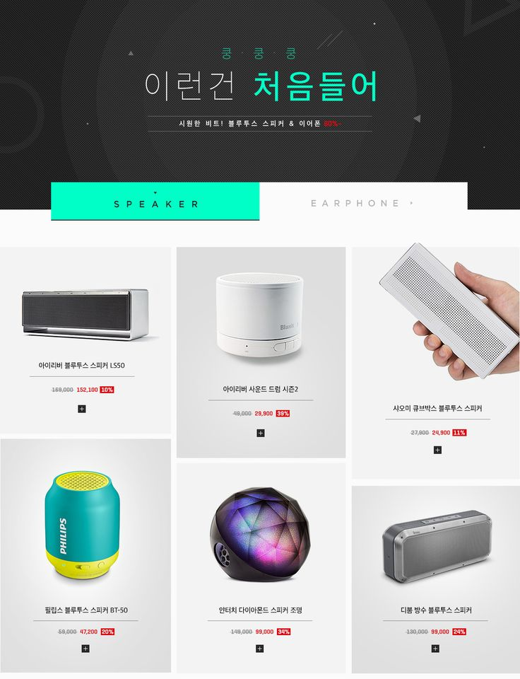 F Layout Web Design