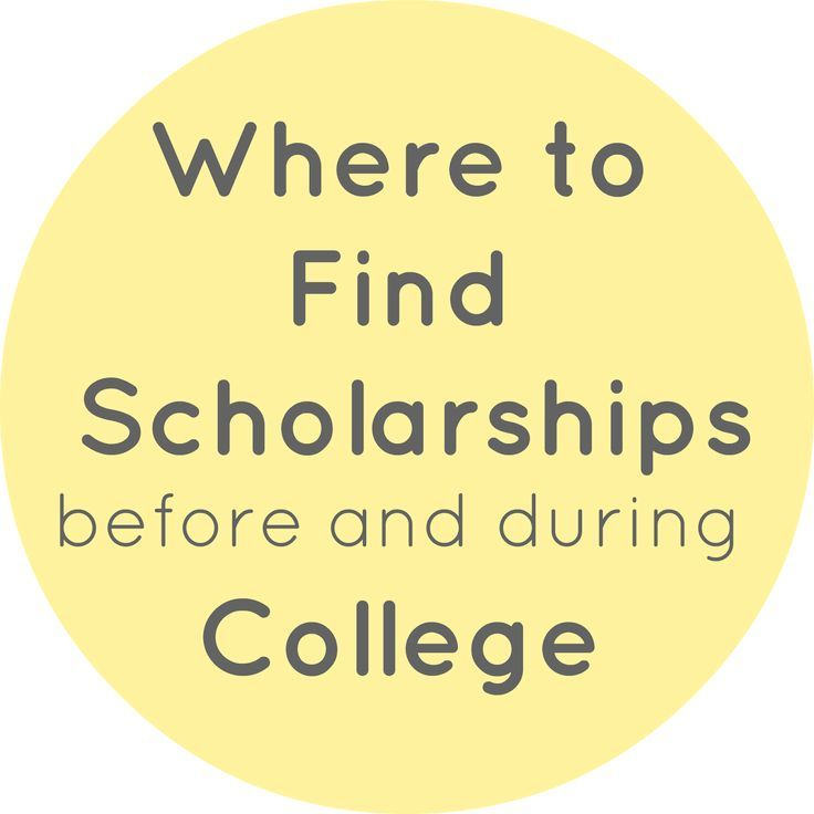 i need a grant for college The following is an informational list of our scholarship & grant programs, placed here for your convenience need does not allow new applicants to apply for specific scholarships listed below all new applicants must begin with the general form.