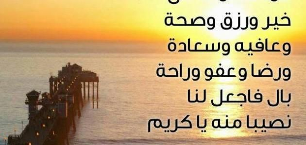 دعاء الصباح مكتوب للامام علي بن ابي طالب Morning Prayers Prayers Imam Ali