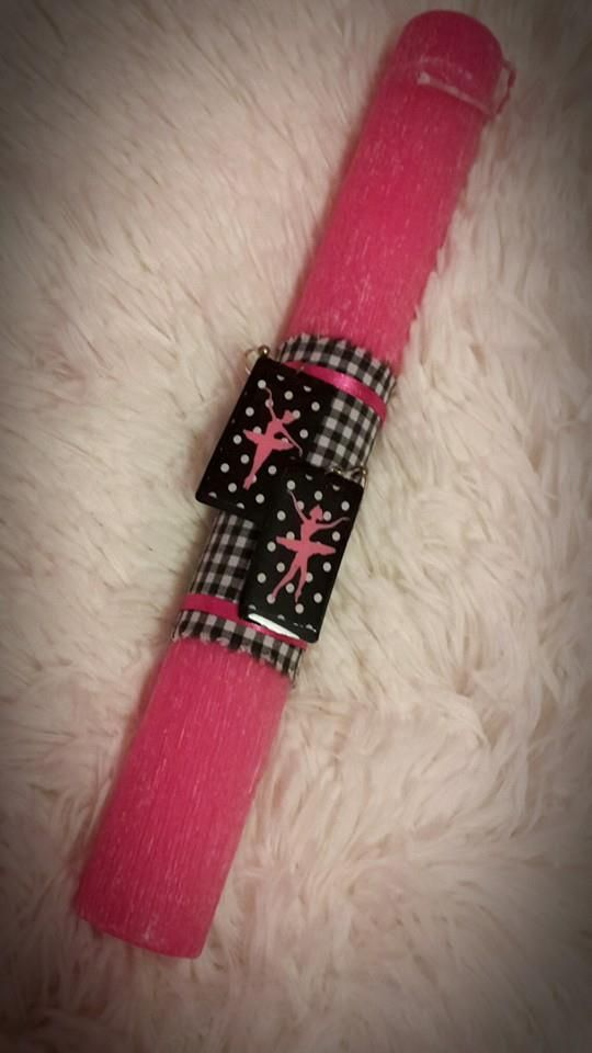 """Ροζ αρωματική λαμπάδα με σκουλαρίκια μπαλαρίνες. fb:Μικρά Δημιουργήματα """"fgr""""- Little Crafts """"fgr"""""""
