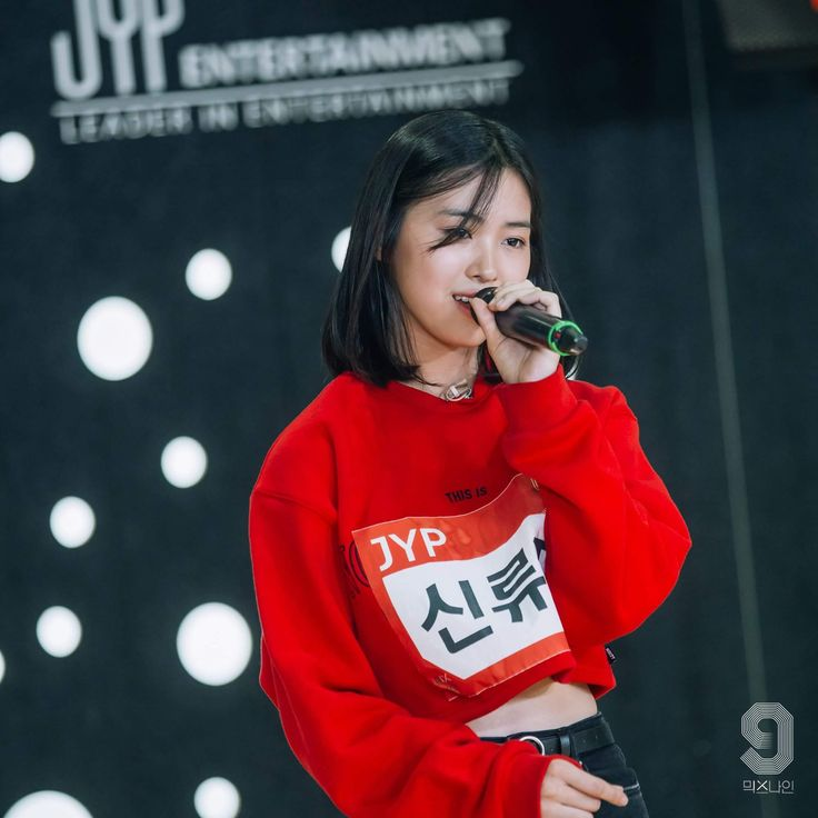 Shin Rhu Jin #신류진 #미스나인 #JYP Source : mixnine official facebook