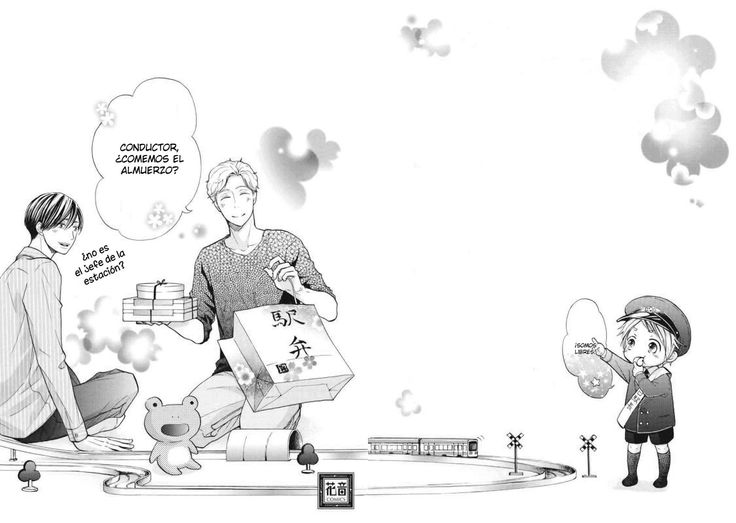 Ookami Papa wa Hitsuji Tsura shite Yatte kuru Capítulo 4.5 página 24 - Leer Manga en Español gratis en NineManga.com