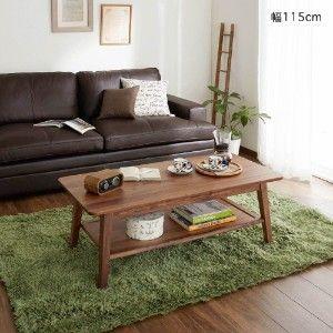 シックなデザインのおしゃれな北欧風ローテーブルは和室にも合う - 北欧シンプルインテリア