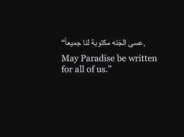 Insha Allah Ameen.