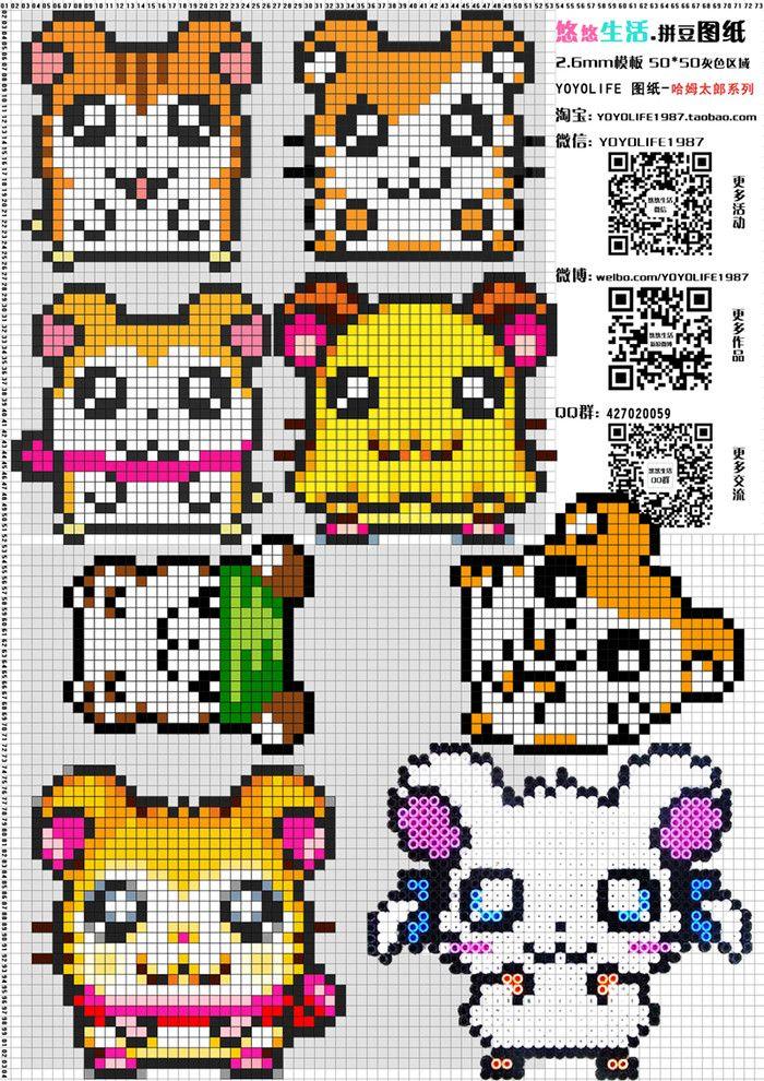 Hamtaro Perler Bead Patterns