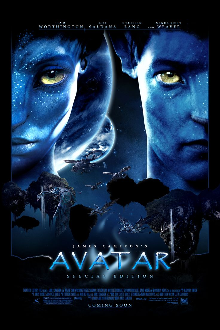 Avatar Special Edition Poster by ~J-K-K-S on deviantART