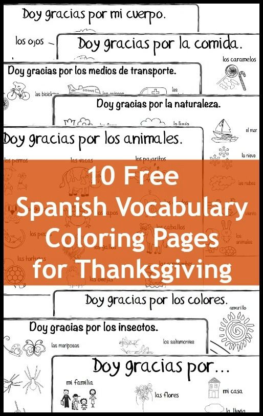 17 Best images about Spanish for