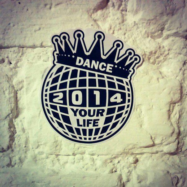 Поклонники шоу Танцы на ТНТ стали спонсорами нового танцевального проекта