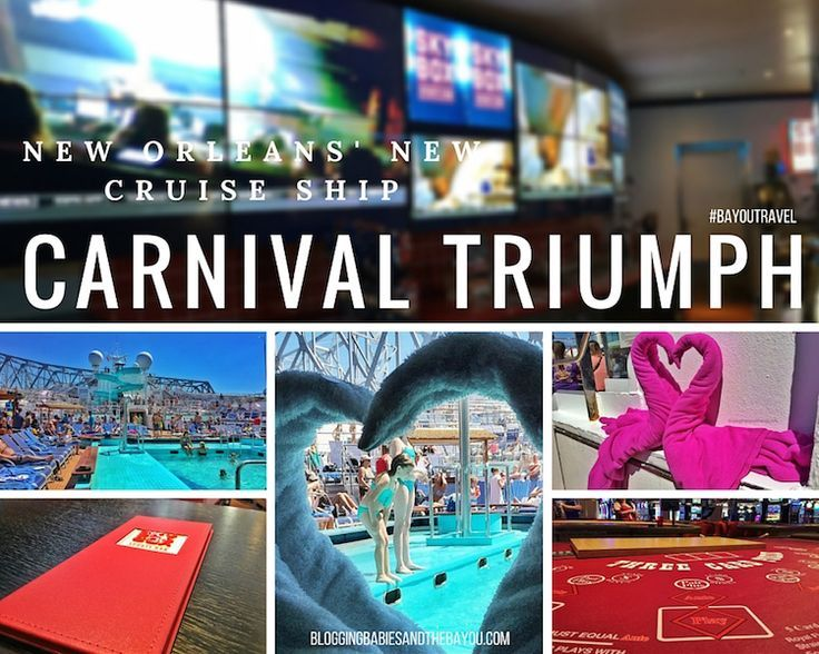 Get the Inside Cruise Scoop - Inside Carnival Triumph, New Orleans' New Cruise Ship #BayouTravel