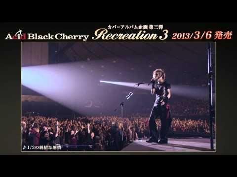 """カヴァーアルバム企画第3弾「Recreation 3」  2013年3月6日(水)発売決定!    予約・購入はこちらから♪  【CD+DVD<MUSIC CLIP盤>】 http://amzn.to/VUgepV  【CD ONLY】 http://amzn.to/ZuCtUR    名曲を次の世代に唄い継ぐ。  そんな様子を切り取ったようなCDジャケットに写る""""ボーカリスト""""としてのyasu。  yasuが本当に大好きと公言し、いつまでも彼の胸に鮮明に残る様々な名曲を多数収録!    DVD付きには収録楽曲である  「未来予想図ll」,「1/3の純情な感情」  のMUSIC CLIPに加え、  PV撮影を含めたアルバム制作時のオフショット映像を収録!      <CD+DVD>  【品番】AVCD-32215/B  【..."""
