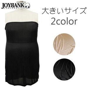 《大きいサイズ》透けるドレスに超オススメ ベアトップドレスインナー09000282-5L ベージュ - 拡大画像