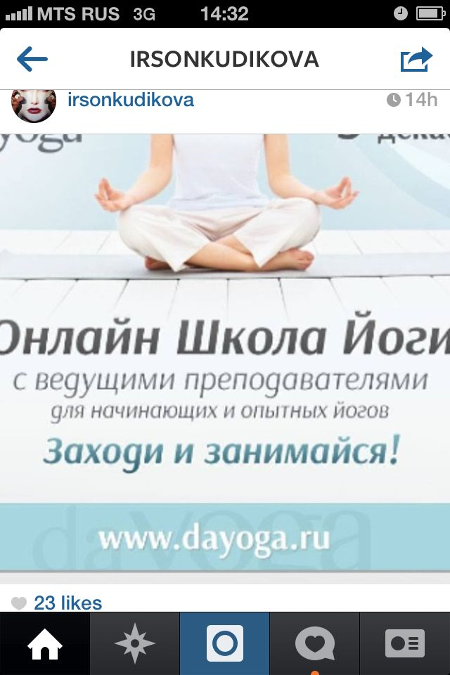 online yoga school