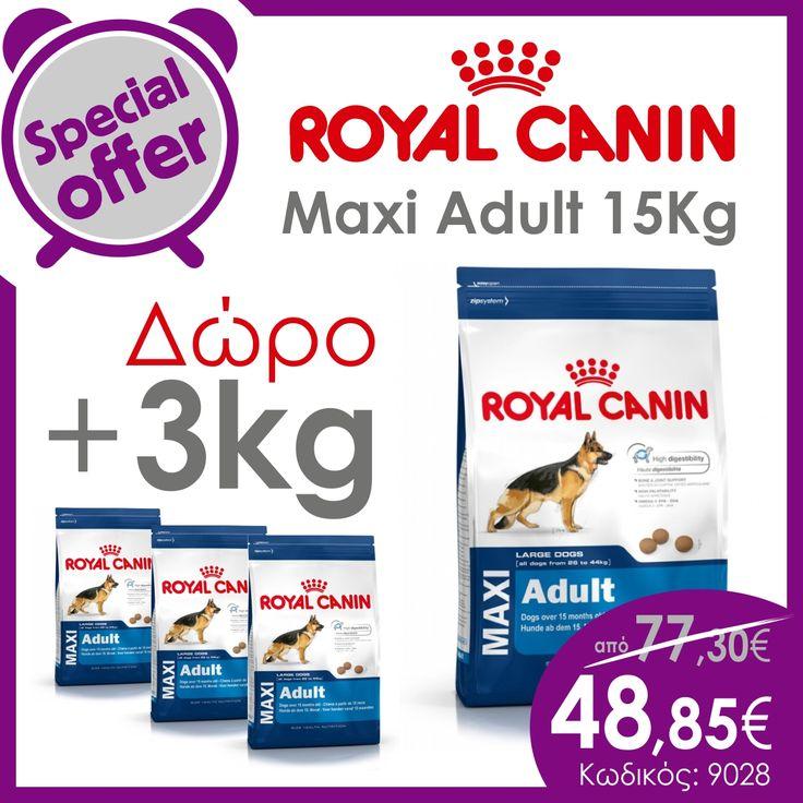 Royal Canin Maxi Adult 15kg+3kg ΔΩΡΟ