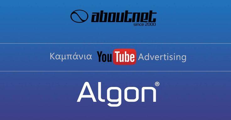 Η #aboutnet ανέλαβε την καμπάνια video με #youtubeads του αναλγητικού φαρμάκου Algon της φαρμακευτικής εταιρίας Valeant Pharmaswiss