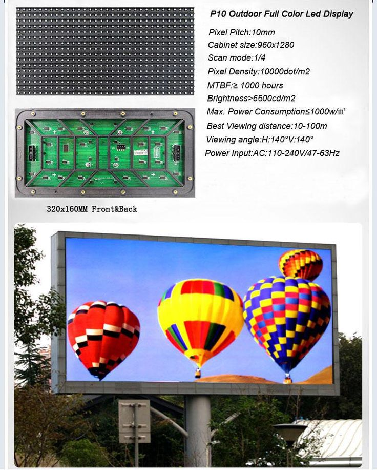 151inch P10 Outdoor HD RGB Full color video LED display sign Advertising Board