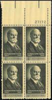 US #1195 Stamps   4 cents Charles Evans Hughes Stamps  Plate Block of 4  UR 27172  US 1195-1 PB