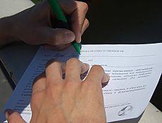 Если вас насильно заставляют подписать какие-либо документ