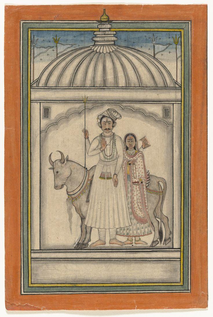 Shiva and Parvati. India, Himachal Pradesh, Mandi, 18th century
