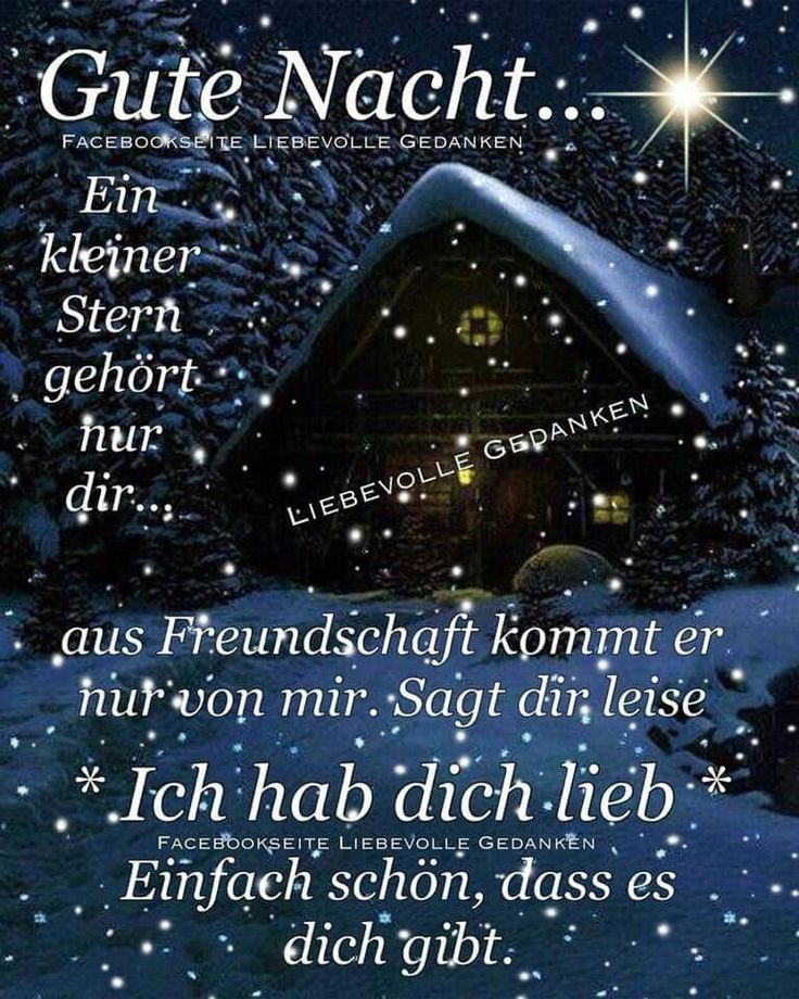 Gute Nacht Liebes Sms (With images) | Good night quotes