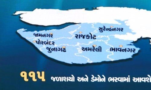 600 crore planning for water pipeline for saurashtra is mischief with people congress