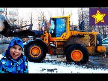 Желтый бешеный трактор в грязи и Желтый Погрузчик Kids construction vehicles http://video-kid.com/20293-zheltyi-beshenyi-traktor-v-grjazi-i-zheltyi-pogruzchik-kids-construction-vehicles.html  Привет, ребята! В этой серии Игорюша участвует в уборке снега. Ему помогают два желтых трактора. Один со щеткой очень быстрый, другой с отвалом погрузчик Вольво. Kids construction vehicles******************************************************Спасибо большое за просмотр, нашего канала!Thanks а lot for…
